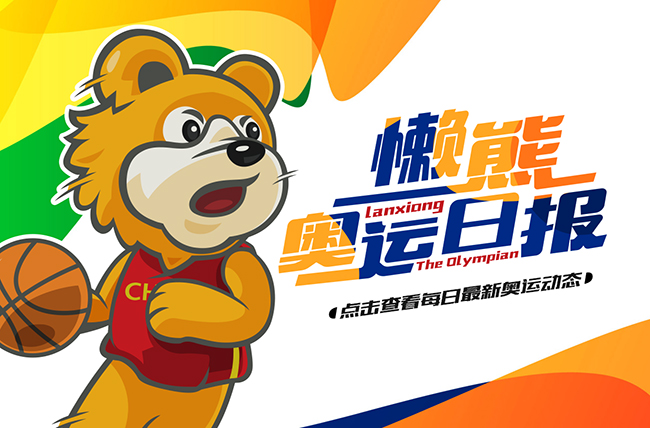 NBA中国开启全国中小学体育老师培训,助力校园篮球发展
