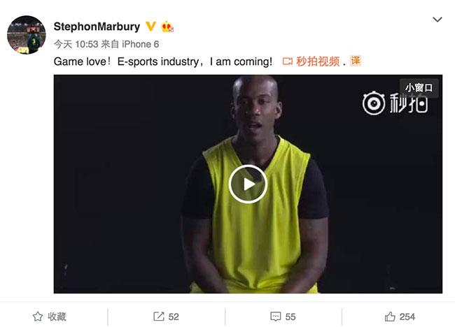 """马布里涉足电竞行业,将为巨人旗下手游""""街篮""""做代言"""