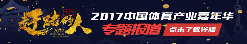 世界杯扩军中国有望进决赛圈?中国球迷:清华北大扩招跟你没关系