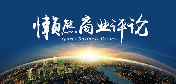 初创赛事IP怎样盈利,传统健身房八大难题 | 懒熊商业评论