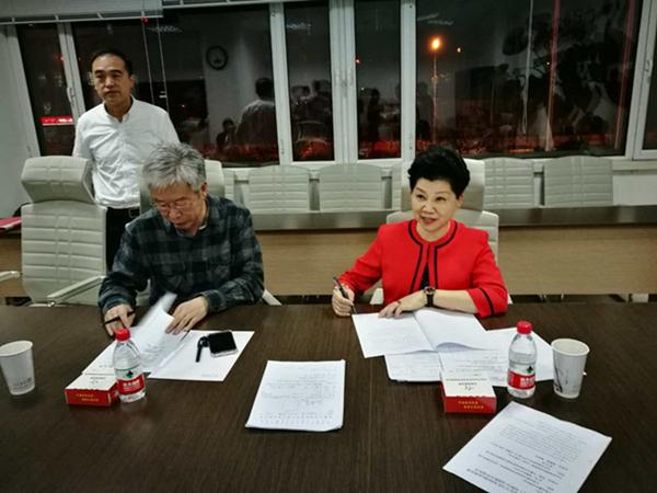 马拉多纳中国代理公司与内蒙足协签约,欲从青训、教练培训等多方开发中国市场