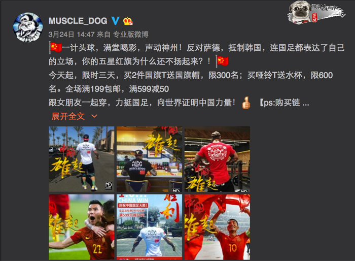 MUSCLE DOG获千万级A轮融资,淘宝起家的潮牌开了健身房还要做实体店 | 创业熊