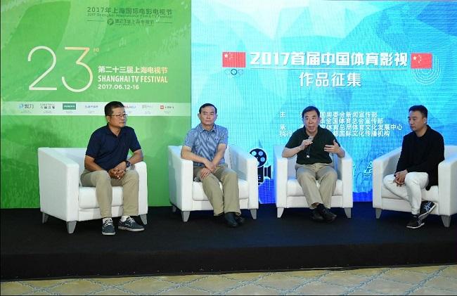 讲好中国体育故事,2017首届中国体育影视作品征集启动