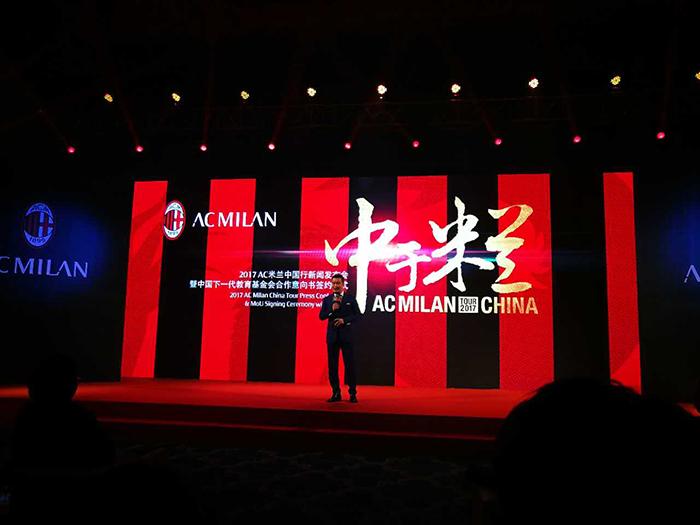 中资收购后首次全队访华,AC米兰将在中国落地青训项目
