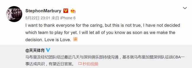 对话马布里:加盟北京北控,我想为北京的球迷打球到退役