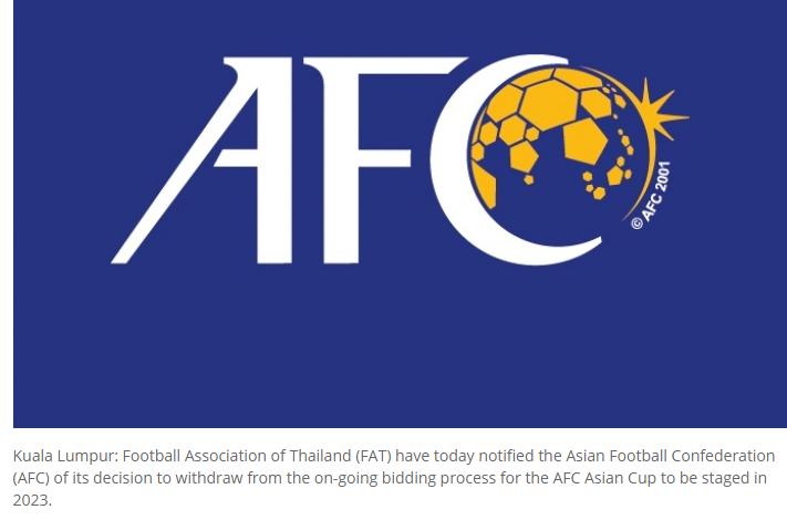 泰国退出2023年亚洲杯申办竞争,中国对手只剩韩国