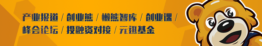 财报解读:稳步复苏第三年,27岁的李宁公司能开启狂奔模式么?