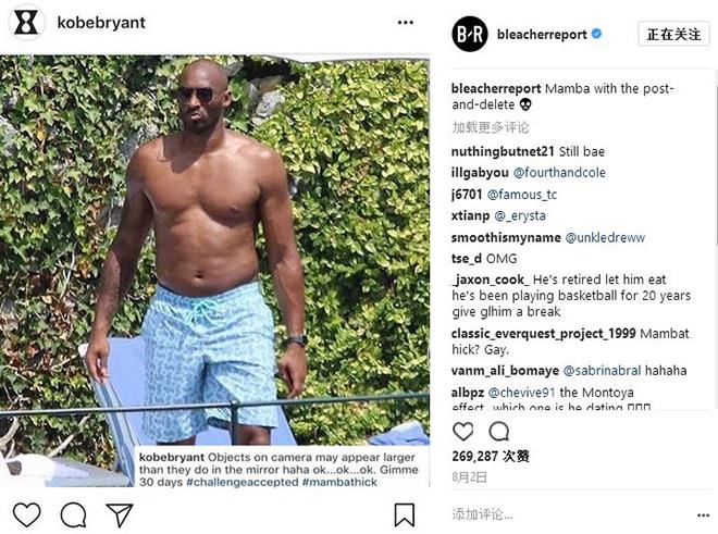 球星去哪儿了?来看看今年NBA休赛期球星们的假期生活(下)——菜鸟与名宿篇