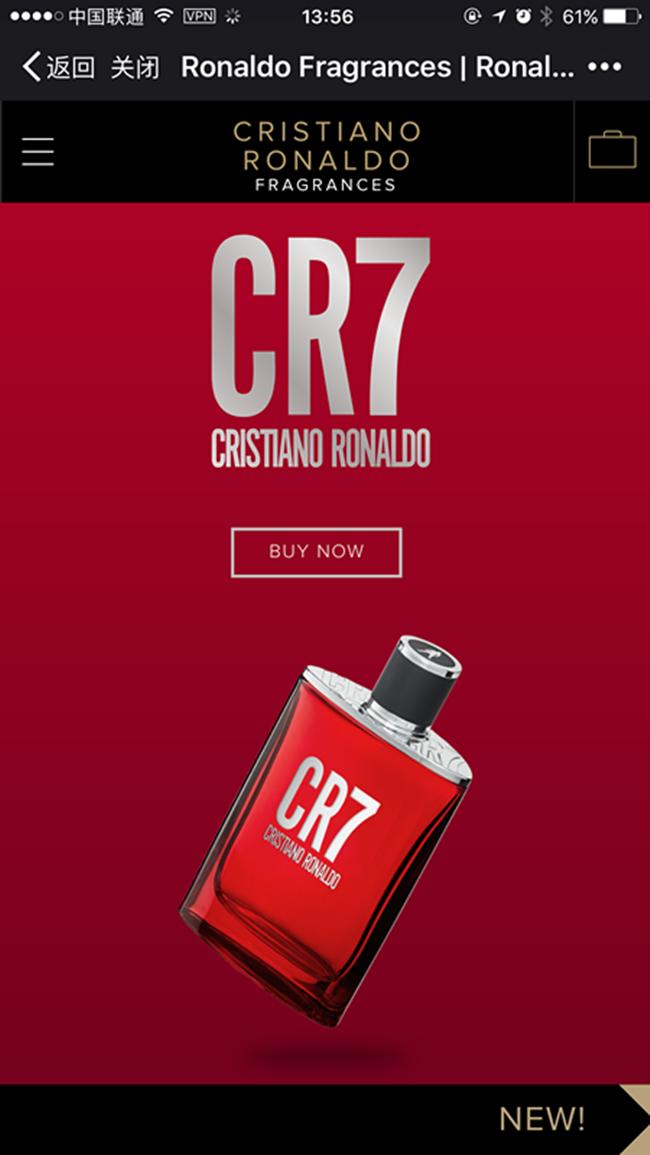 全身上下都是宝——CR7广告代言的奇妙王国
