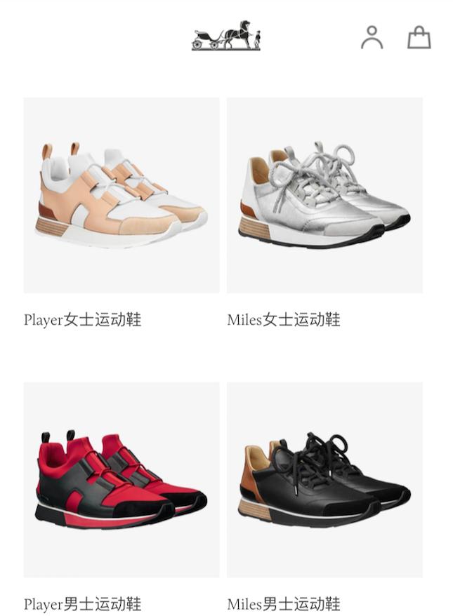 爱马仕运动鞋在微信开卖,奢侈品越来越重视中国电商了