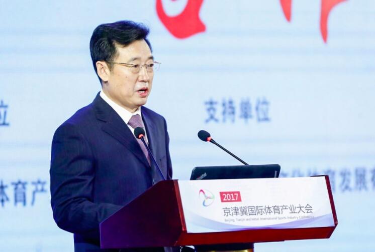 2017京津冀体育产业大会召开,懒熊体育为您梳理总局、发改委、专家学者的发言重点和变化