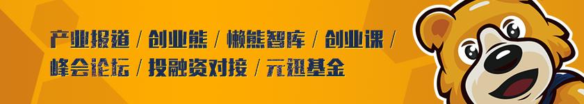 """网竞科技宣布获2亿元A+轮融资,想要构建全产业链的""""电竞生态圈"""""""