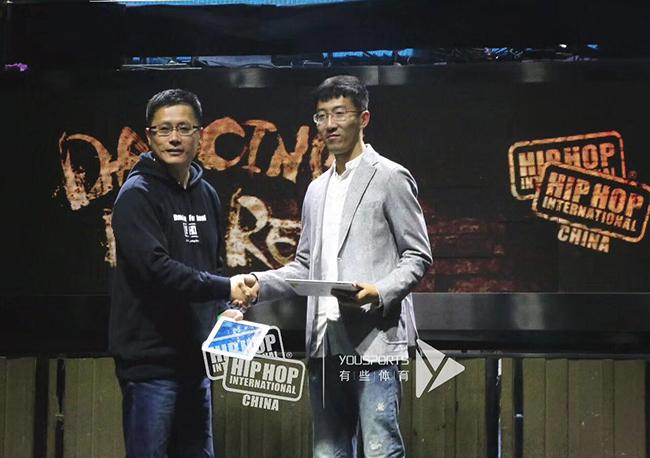 HHI世界街舞锦标赛中国赛启动,有些体育发力打造休闲体育赛事平台