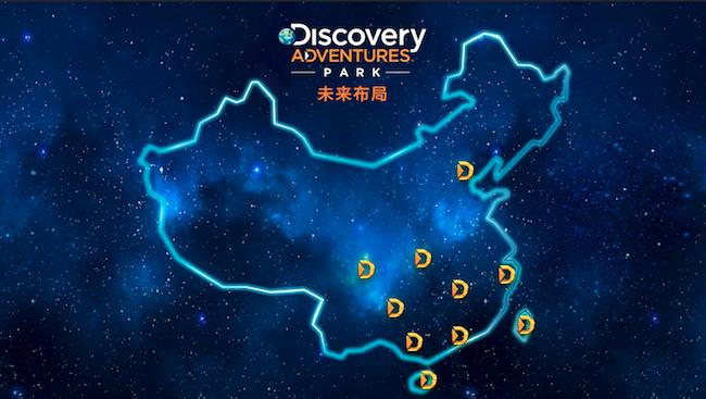 把美国探索频道的内容搬到中国线下,获1亿元A轮融资的主题公园长什么样?