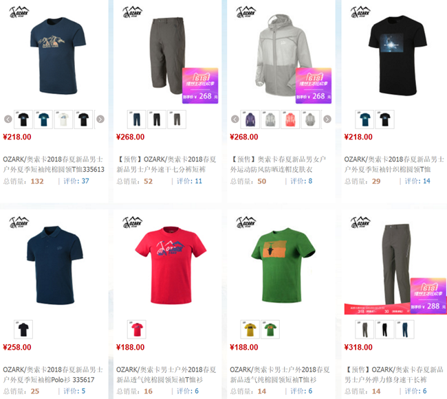 匹克收购户外品牌奥索卡,未来布局童装冰雪或将自创品牌