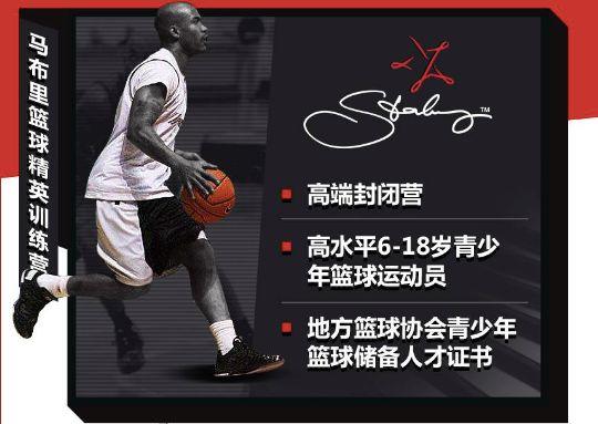 把Stronger Me品牌做到NBA总决赛,国泰慧众要用自有IP做闭环