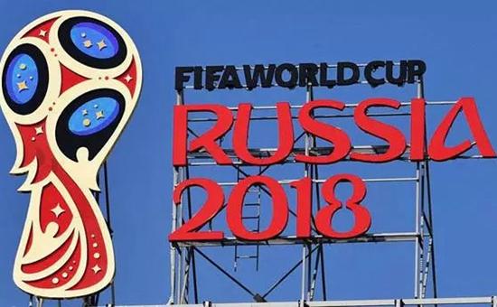 尼尔森报告:2018世界杯赞助价值降至14.5亿美元,中国企业帮它渡劫