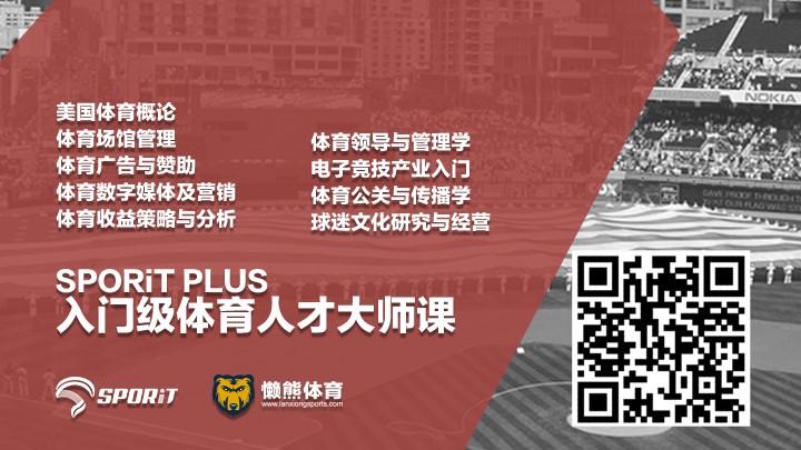 瞄准8000万核心球迷人口,贵州都匀足球小镇选在了世界杯期间试运营