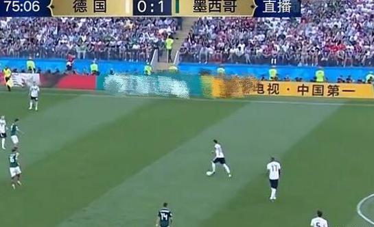 """某电视品牌世界杯上自称""""中国第一"""",被疑违反广告法"""