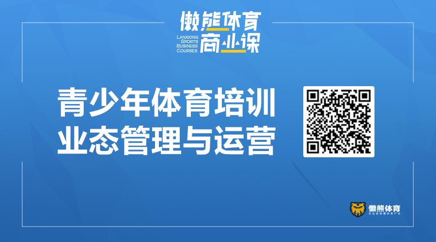在中国运作好Danskin,李宁如何实现基因突变?