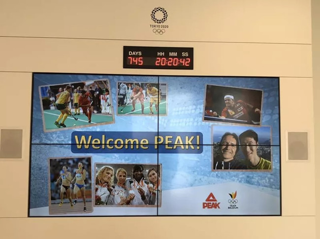 继签约巴西奥委会后,匹克又成为比利时奥委会官方合作伙伴
