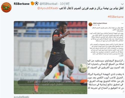 卡塔尔对华免签,国足2022争口气!英格兰球袜穿错被罚5.3万镑? | 懒熊早知道