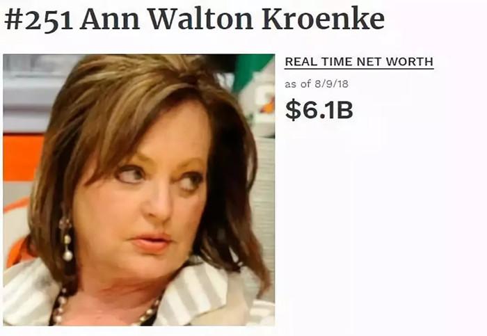 十亿杠杆,私有化阿森纳