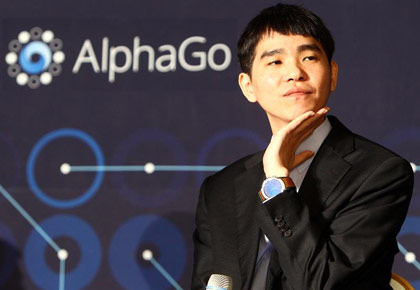 齐小侠专栏:AlphaGo划时代意义石破天惊,有望引燃AI产业