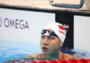 陈欣怡兴奋剂阳性确认被取消里约奥运资格,处罚由国际泳联定