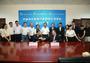 中国青年体育创新创业专项基金成立,将发力校园体育产业