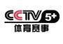 CCTV5+大变身,赛事频道也要做出花样来
