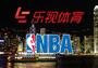 紧跟腾讯!乐视体育5年超1亿美元拿下NBA港播权