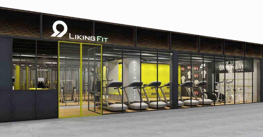 Liking健身获数千万A轮融资,做的是连锁小型智能化健身房