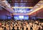 首届冬博会在京开幕,论坛解读如何带动3亿人上冰雪