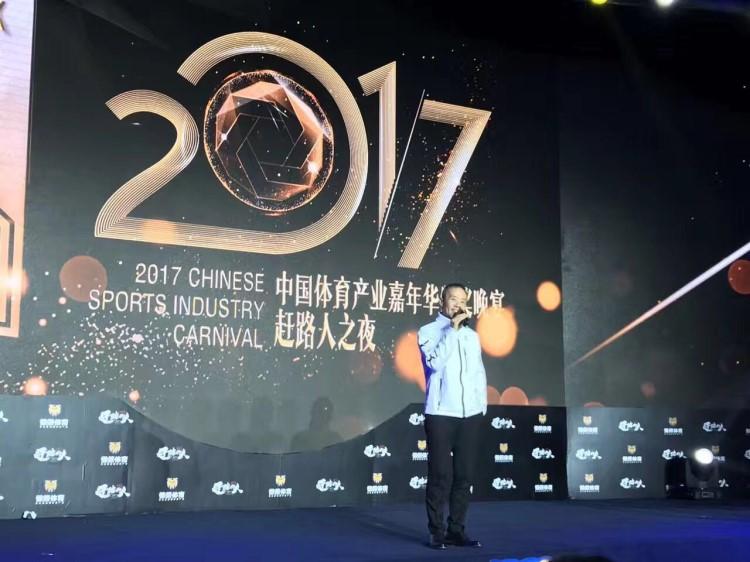 王石宣布万科成立冰雪事业部,从姚明身份变化看到体育的春天