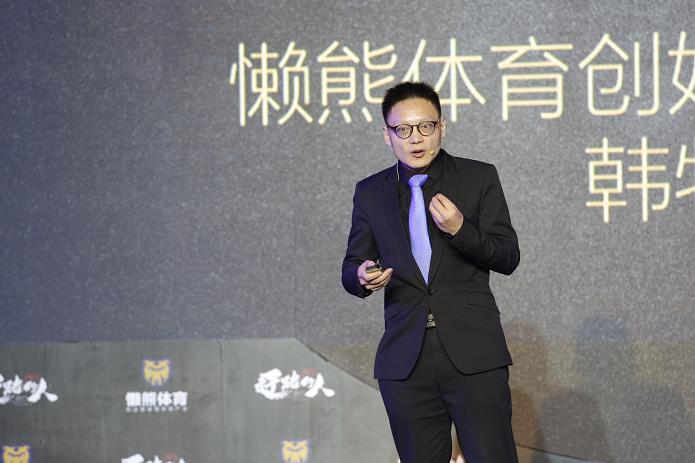 """""""需要千里马而非独角兽"""",对中国体育产业的6个认知和5种情绪"""