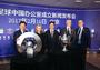 入华开全球首家海外办公室,法足协看中了2万亿中国足球市场