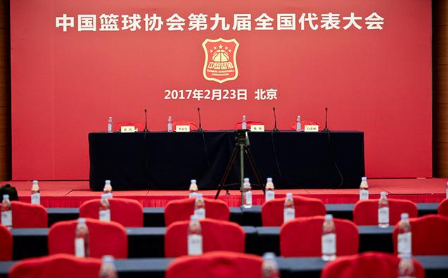 第九届篮协领导班子确认,政商体三方共铸11人团队