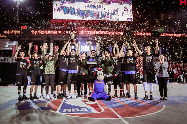 都想进校园和做学生比赛,看看NBA在中国是怎么玩的
