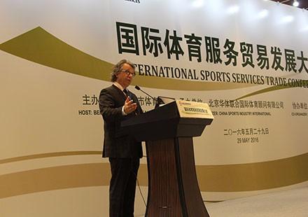 开放创新融合,北京体育局借势拓展全球体育服务贸易