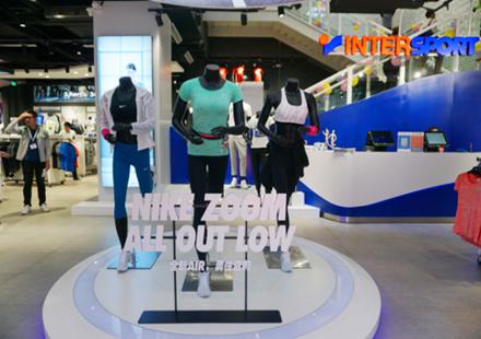 全球最大体育零售商INTERSPORT入华4年共20家店,未来重点关注跑步等赛事