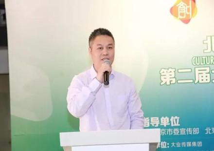 第二届北京市文化创意创新创业大赛,体育项目占主导