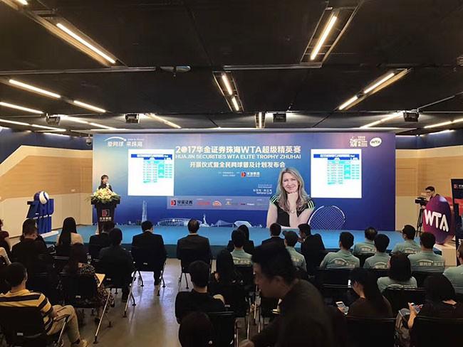 2017珠海WTA赛开票,格拉芙任全球形象大使