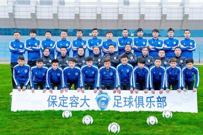 """保定容大宣布退出中甲联赛,董事长称""""已玩不起中国足球"""""""