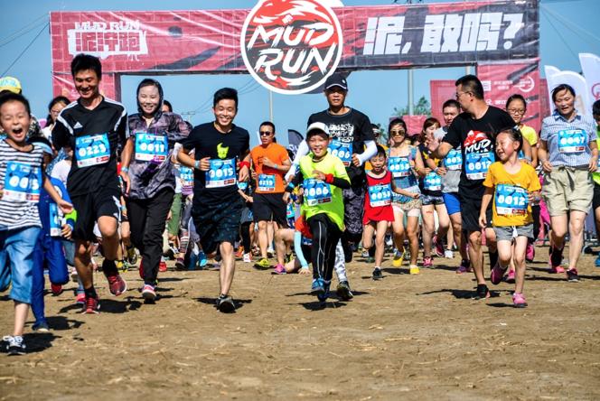 泥泞跑全国巡回赛上海站,5000名运动爱好者参与狂欢