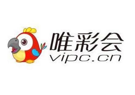 唯彩会完成5500万B+轮融资,广州日报邬恺山加盟负责足篮资讯和竞技彩内容