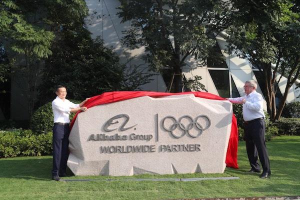 国际奥委会主席首次公开到访阿里巴巴,他们说要做成两件事
