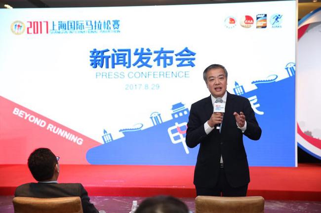 上海马拉松取消半马组别,短期内不考虑加入任何大满贯组织