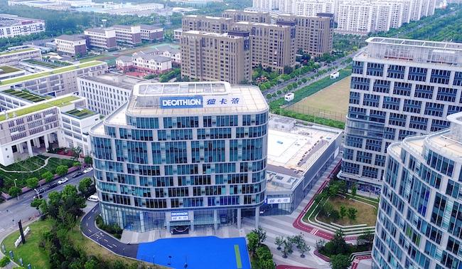 """迪卡侬中国新总部超10000平方米,在这里他们要重点讲""""体验""""的故事"""