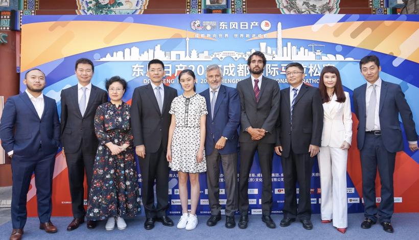 成都国际马拉松官方见面会:小萨马兰奇延续31年成马情缘,谭维维出任形象大使